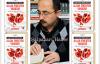 Hasan Köse'nin kitabı yayınlandı