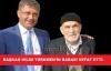 Hilmi Türkmen babasını kaybetti!